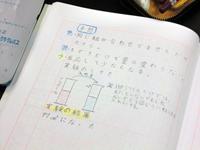 理科②.jpg